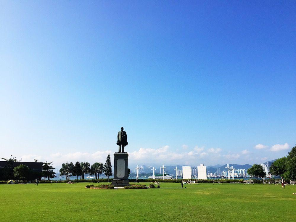 Sun Yat Sen Park in Hong Kong. Humidwithachanceoffishballs.com